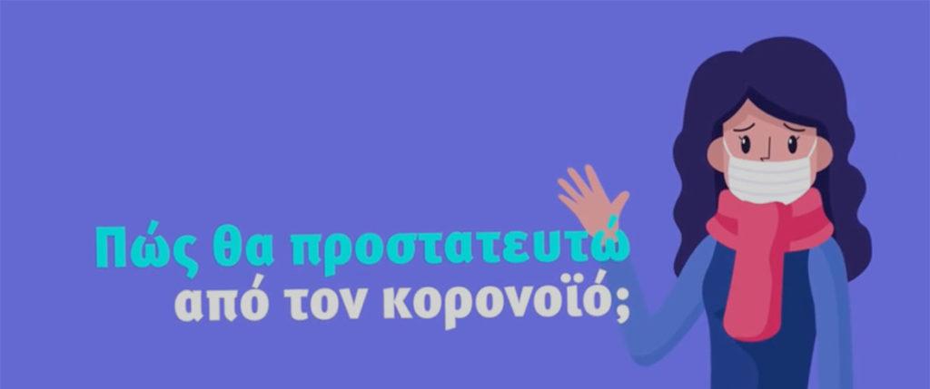 covit19-2
